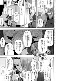 物語 ハーレム エロ 世界 漫画 異