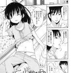 【オリジナル】女子小学生がいる日々【エロ漫画】