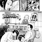 【オリジナル】早熟ファミリー【エロ漫画】