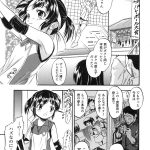 【オリジナル】ほんとのクマあそび【エロ漫画】