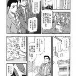 【オリジナル】泡抹の卒業輪廻【エロ漫画】