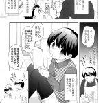 【オリジナル】教育者の亭主【エロ漫画】