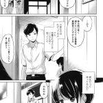 【オリジナル】rerateless【エロ漫画】