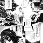 【オリジナル】やまにいこう【エロ漫画】