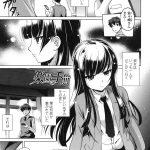 【オリジナル】楽園の手前【エロ漫画】