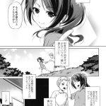 【オリジナル】想い出のママ【エロ漫画】