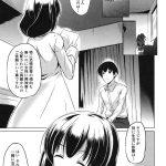 【オリジナル】緋奈乃先生の診療室2【エロ漫画】