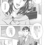 【オリジナル】白濁の罠5【エロ漫画】