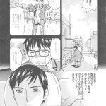 【オリジナル】白濁の罠6【エロ漫画】