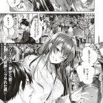 【オリジナル】メルティギャル【エロ漫画】
