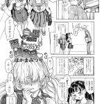 【オリジナル】雨上がりは記念日【エロ漫画】