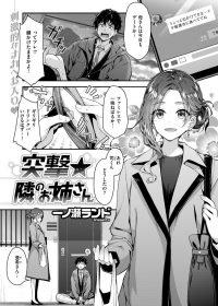 エロ 漫画 オリジナル