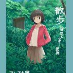 【オリジナル】散歩~自然と少女と便所【エロ漫画】