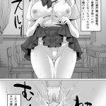 【オリジナル】隙あらばエロい下着を見せつけてくる清楚ビッチ母娘。~私たちを調教してください~【エロ漫画】