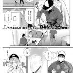 【オリジナル】愛しきコウハイ【エロ漫画】