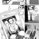 【オリジナル】岡部ちゃんの掌の上【エロ漫画】