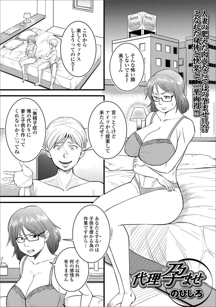 ゲーム エロ マンガ ダーウィン ズ