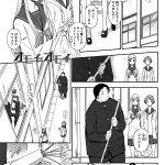 【エロ漫画】オモイオモイ【オリジナル】