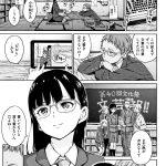 【エロ漫画】白詰草の恋文【オリジナル】