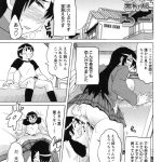 【エロ漫画】もっと!はいあんどろー【オリジナル】