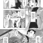 【エロ漫画】しすぱこっ!【オリジナル】