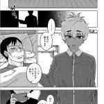 【エロ漫画】人妻Aさんと息子の友人Nくん【オリジナル】