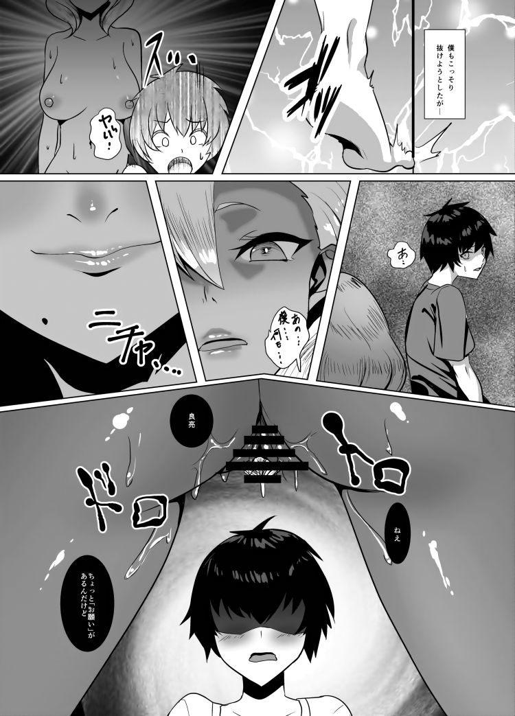 黒ギャル人妻と夏休み_00008