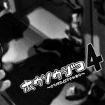 【同人誌】放送事故4~オスパコJKアナいじめ~【オリジナル】