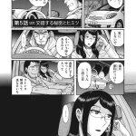 【同人誌】ダブルシークレット5【オリジナル】