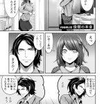 【同人誌】住民よ恋心を抱け6【オリジナル】