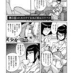 【同人誌】ダブルシークレット3【オリジナル】