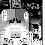 【同人誌】ぱぱのせーきょーいく最終話【オリジナル】