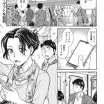 【同人誌】快速痴漢電車【オリジナル】