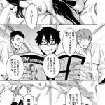 【同人誌】アイスクレーパー【オリジナル】