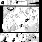 【同人誌】gksnN4q【オリジナル】