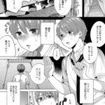 【同人誌】ユガミナリ【オリジナル】