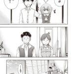 【同人誌】夜這え!インコちゃん11【オリジナル】