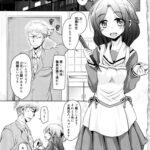 【同人誌】甘ったれバンビ【オリジナル】