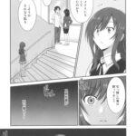 【同人誌】女子高生の腰つき5【オリジナル】