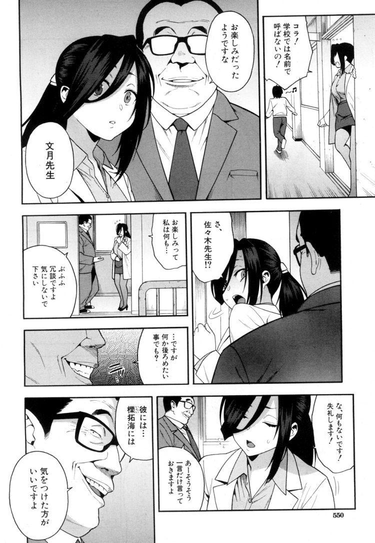 交姦_00008