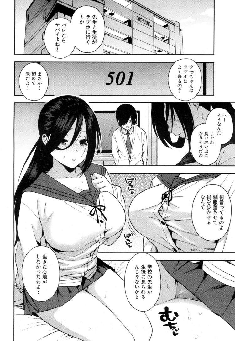 交姦_00020