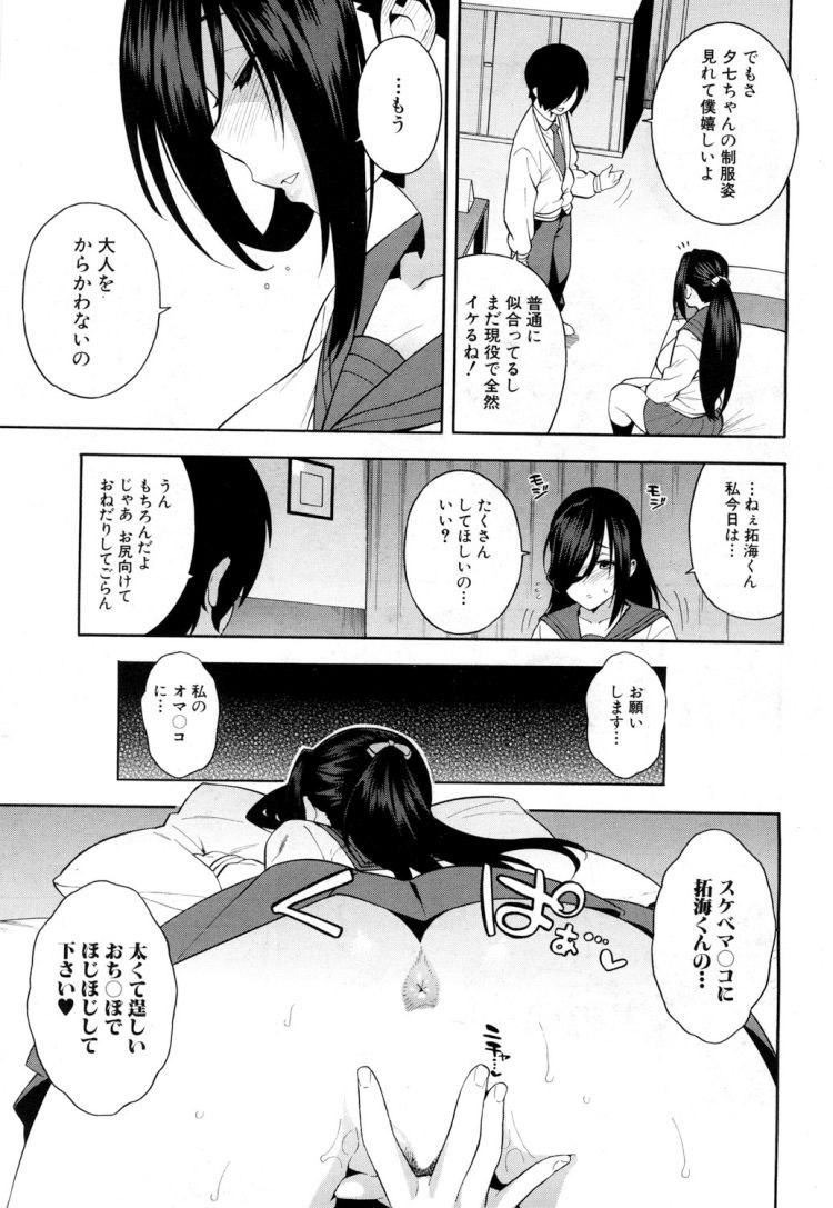 交姦_00021