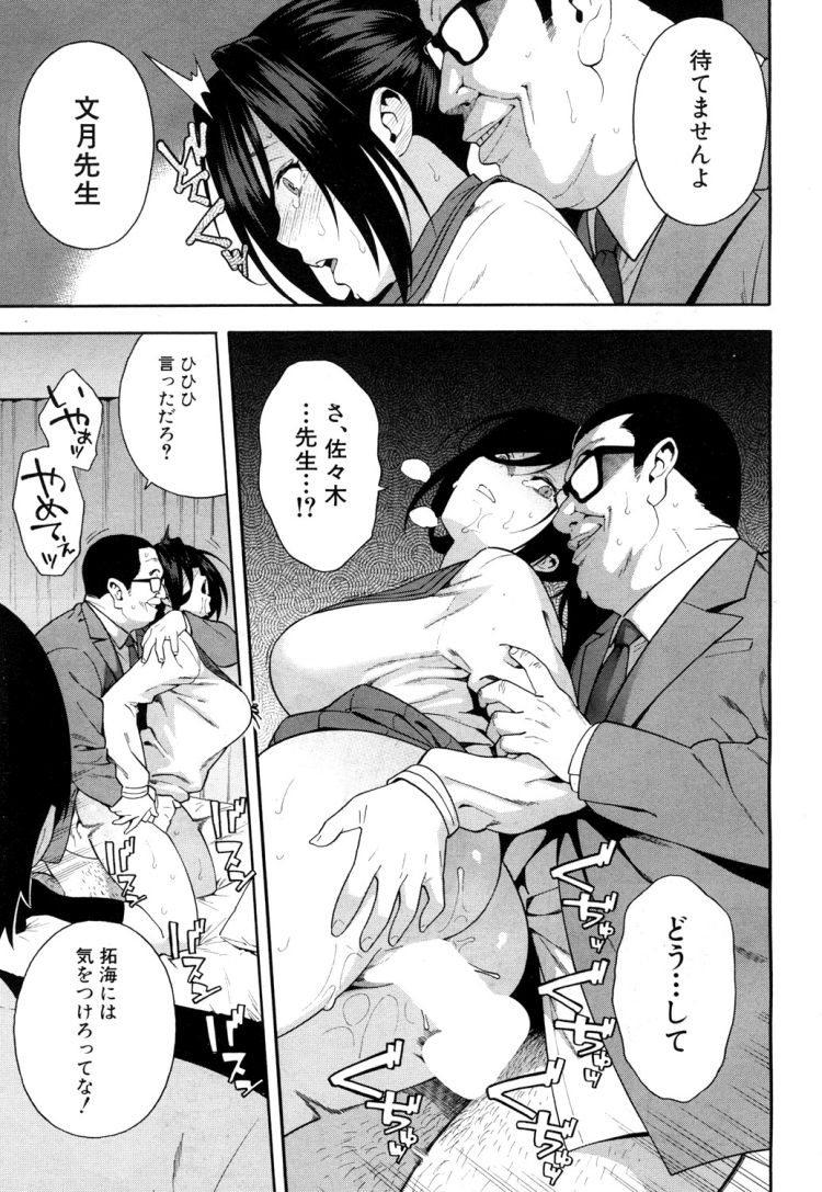 交姦_00025