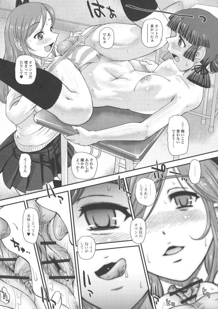 ふたなりサプリメント_00005