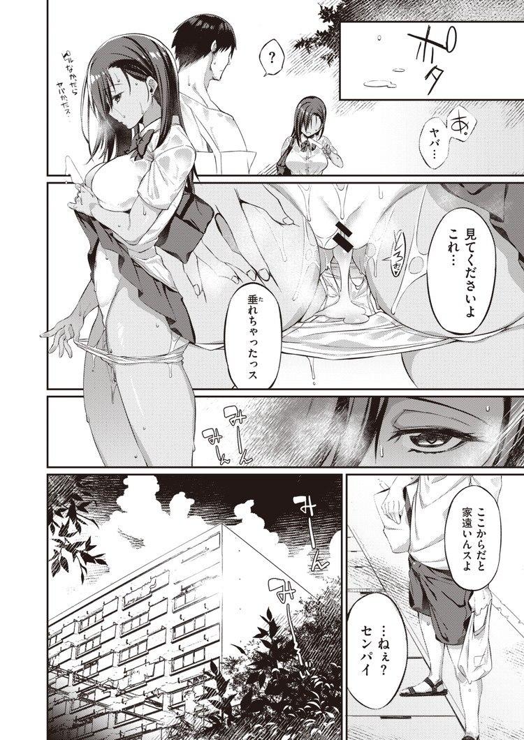 後輩ちゃん_00008