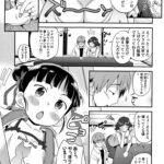 【同人誌】夏っこ遊び【オリジナル】