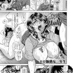 【同人誌】エロ豚熟女一年生【オリジナル】