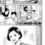 【同人誌】ひめinディストーション【オリジナル】