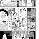 【同人誌】淫らな義母と四人の息子3【オリジナル】