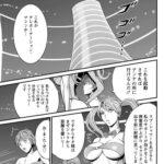 【同人誌】西暦2200年のオタ【オリジナル】